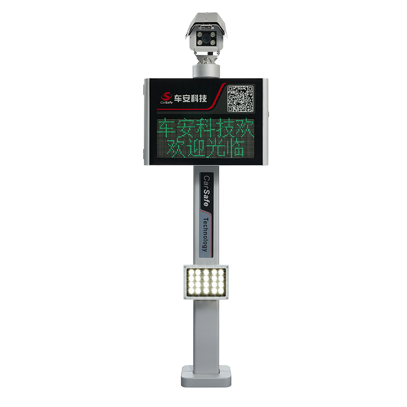 License plate recognition machine (two lines of LED)