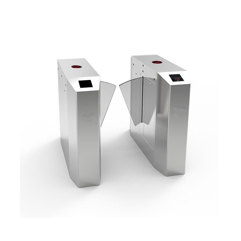 Ding-Wei Flap turnstile gate