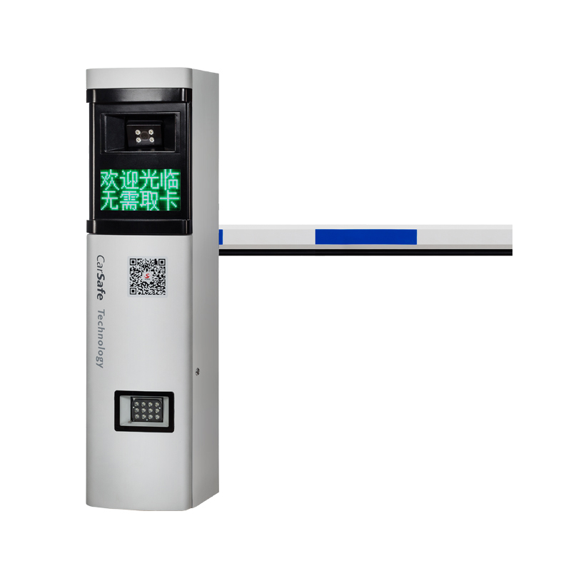 Tengwei license plate recognition gate integrated machine