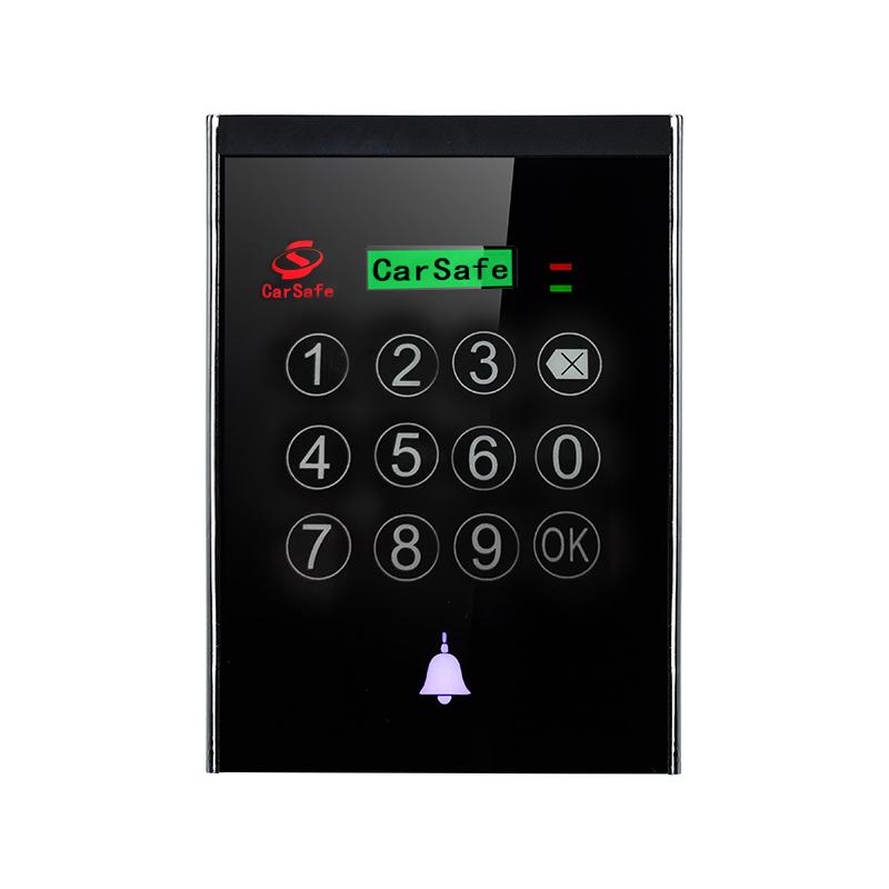 Keypad Access Reader