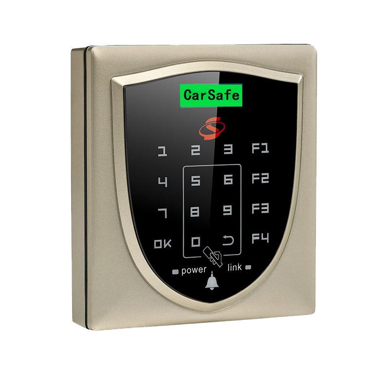 An-Dun access controller