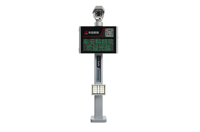 License plate recognition machine with two lines of LED panel