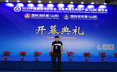 2018 Che'an Technology Flashes Taiyuan Security Exhibition